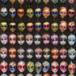 Venice masks — Stock Photo #24738563