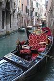 吊船在运河 — 图库照片