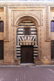 Islamic door — Stock Photo