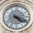 Orsay clock — Stock Photo