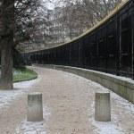Paris park — Stock Photo