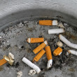 Stock Photo: Cigarette butts