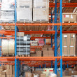 Warehouse — Stock Photo #26186755