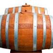 Barrels — Stock Photo #28280681