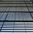 Stock Photo: Facade geometric