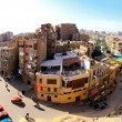 Real Cairo — Stock Photo
