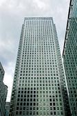 One building — Stock Photo