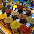 Stock Photo: Spice market