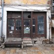 Stock Photo: Abandoned local shop