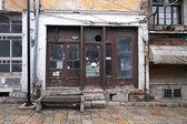 Yerel salonu terk etti — Stok fotoğraf