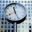 Stock Photo: Bussines clock