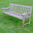Bench — Stock Photo