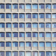Concrete and glass — Stock Photo