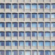 Stock Photo: Concrete and glass