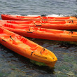 Stock Photo: Sea kayak