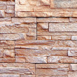Stock Photo: Natural tile