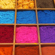 Stock Photo: Pigments