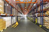 Distribution centre — Stock Photo