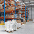 Distribution center — Stock Photo