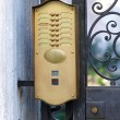 Stock Photo: Door intercom