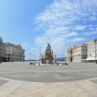 Stock Photo: Trieste Panorama