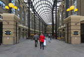 Hays Galleria — Stock Photo