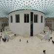 Stock Photo: British Museum Great Court