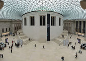 British Museum Great Court — Stock Photo