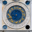 San Marco clock — Stock Photo #42188433