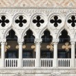 Palace Ducale Venice — Stock Photo