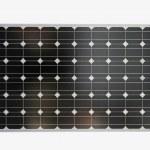 Solar panel — Stock Photo #44294425