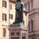 ������, ������: Giordano Bruno