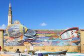 Alexandria mosaic wall — Stock Photo