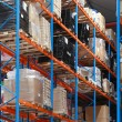 Warehouse — Stock Photo #48206561