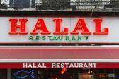 Halal — Stock Photo