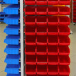 Storage bins — Stock Photo #50407893