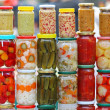 Pickled vegetables — Stock Photo #50933845