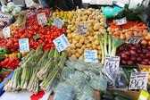 сельскохозяйственный рынок — Стоковое фото