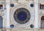 St Mark Clock — Stock Photo
