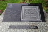 Mother Teresa plaque — Stock Photo