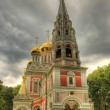 Stock Photo: ShipkMemorial Church, Bulgaria