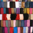 Stock Photo: Colorful Cloth Samples in Lebanese Souk