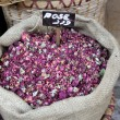 Stock Photo: Dried Rose Petals