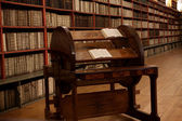 Inside Strahov Library — Stock Photo