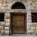 Old Lebanese Wall, Door, and Windows — Stock Photo #45454691