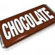 Chocolate Candy Bar Brown Wrapper Junk Food — Stock Photo