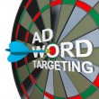 Stock Photo: Ad Targeting Word on Dartboard Dart Words