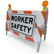Worker Safety Words Barrier Blockade Sign Danger Warning - Foto Stock