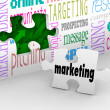 Marketing Wall Puzzle Piece Market Plan Strategy — Stock Photo