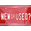 New or Used License Plate Buy Car Truck — Stock Photo
